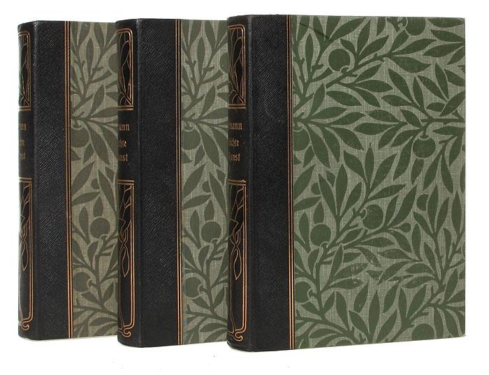 История искусства всех времен и народов (комплект из 3 книг)