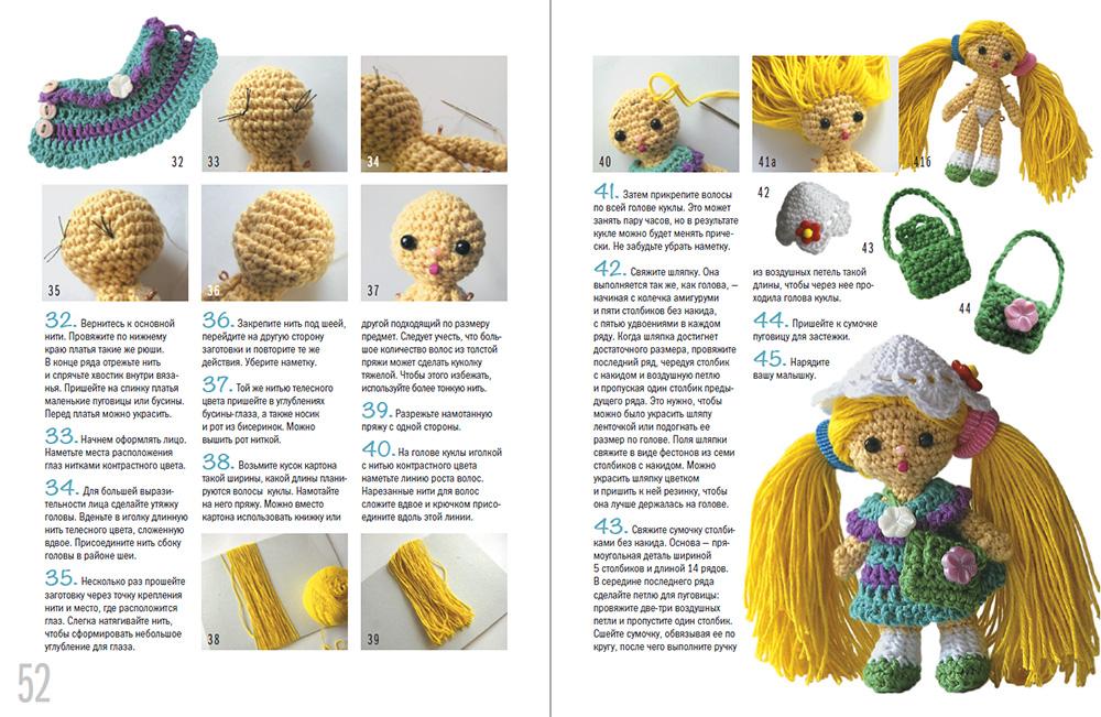 Маленькие куколки. Модели из разных материалов