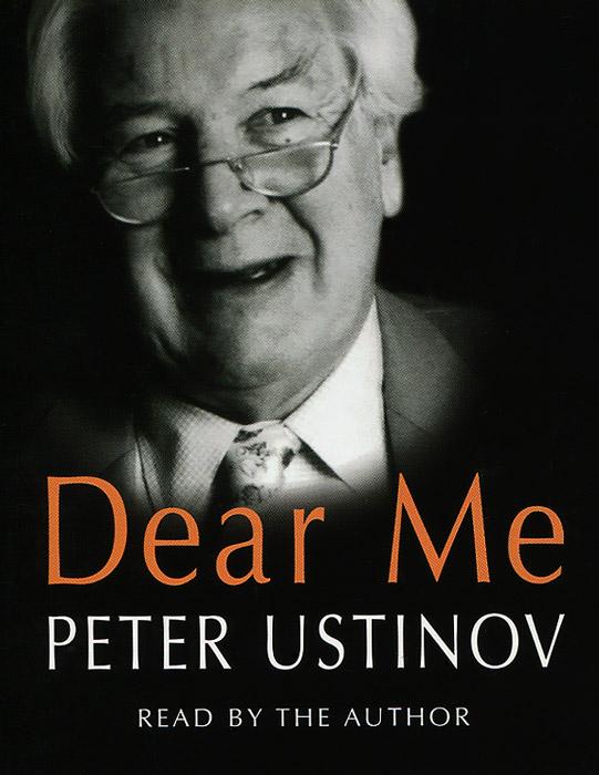Dear Me (аудиокнига на 2 кассетах)