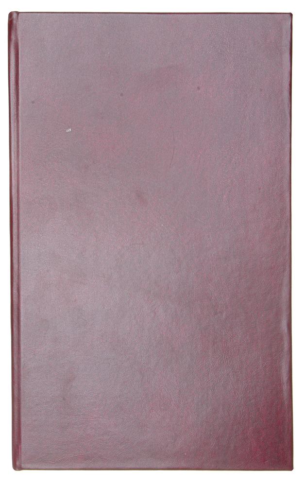 Памятная книга
