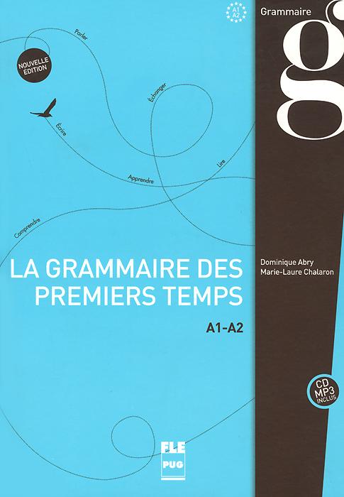 La grammaire des premiers temps A1-A2: Nouvelle edition (+ CD)