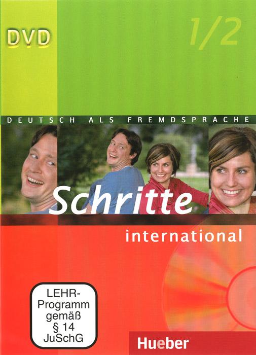 Schritte international 1/2 (аудиокурс на DVD)