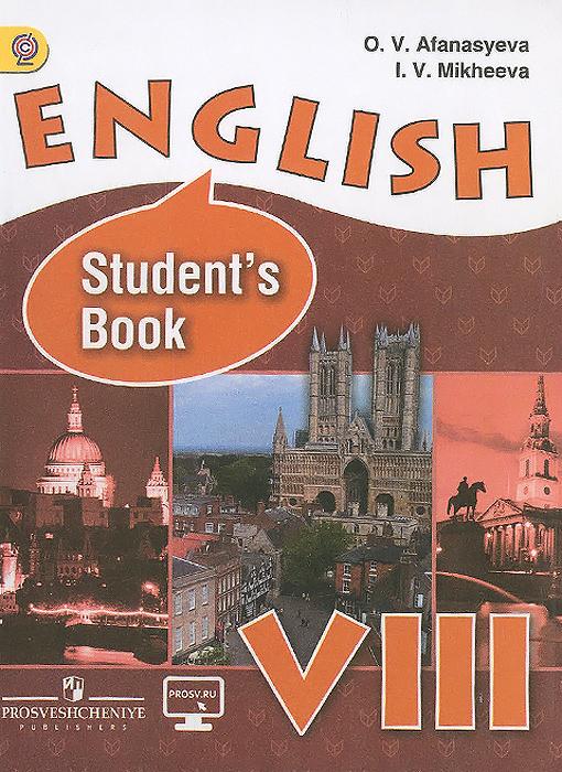 English 8: Student's Book / Английский язык. 8 класс. Учебник