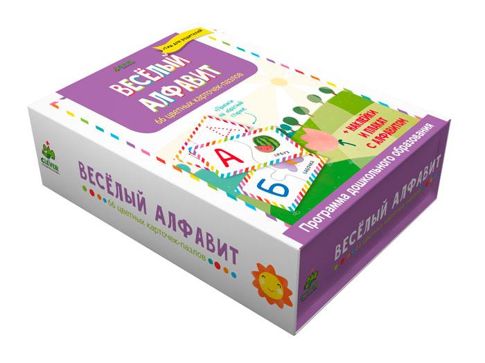 Веселый алфавит. 66 цветных карточек-пазлов