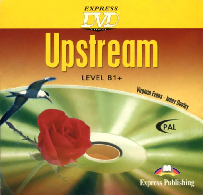 Upstream: Level B1+ (аудиокурс DVD)