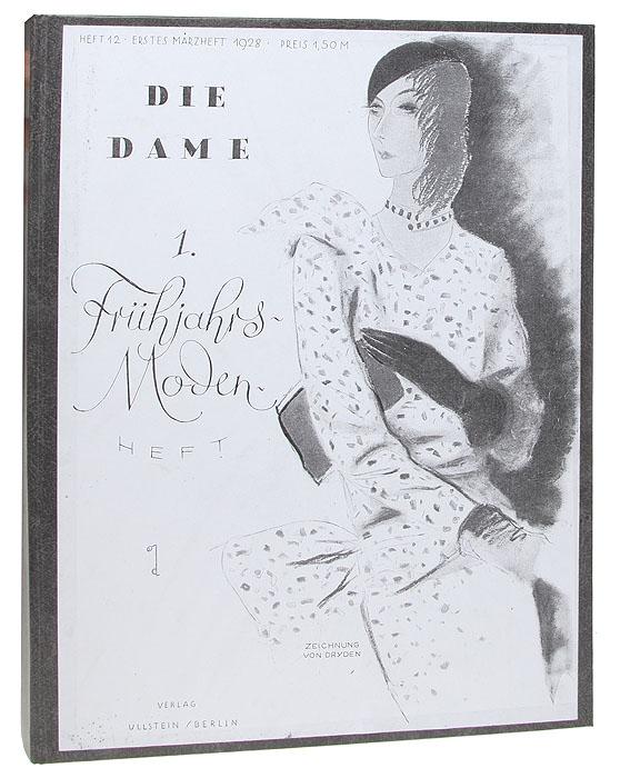 Журнал Die Dame №№ 5, 6 за 1927 год, №№ 8, 9, 11, 12, 13, 14, 15, 16 за 1928 год (конволют)