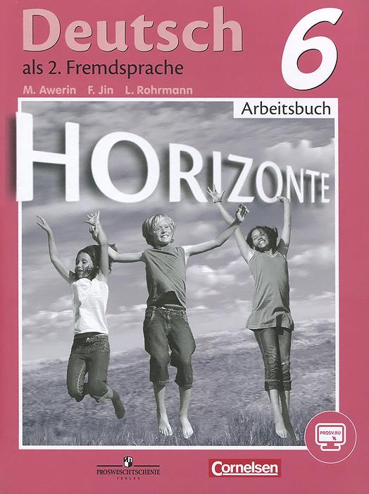Deutsch als 2. Fremdsprache 6: Arbeitsbuch / Немецкий язык. Второй иностранный язык. 6 класс. Рабочая тетрадь