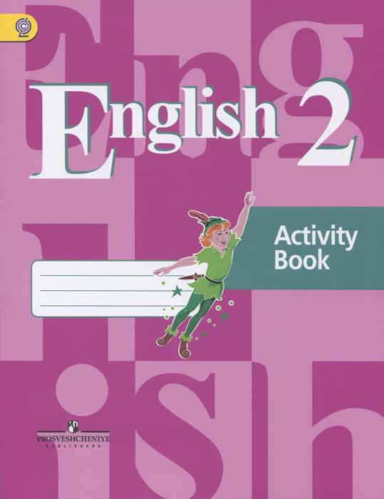 English 2: Activity Book / Английский язык. 2 класс. Рабочая тетрадь