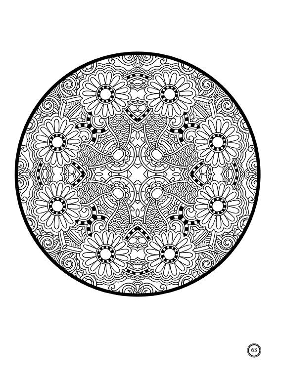 Мандалы. Рисуем для отдыха и релаксации