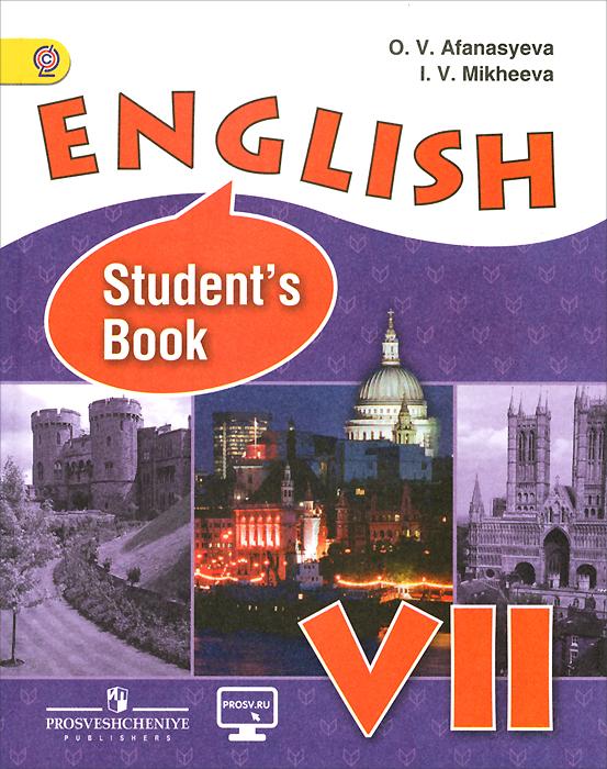 English 4: Student's Book / Английский язык. 7 класс. Учебник