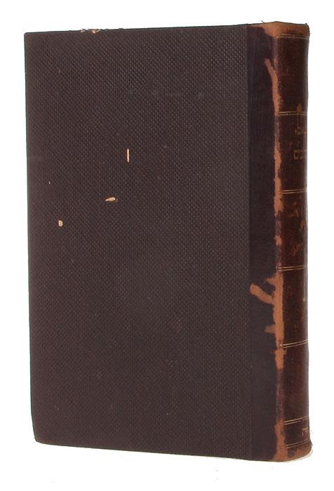 Невуим Уксувим. Священное писание с комментарием раввина М. Л. МалбимART-1110108Варшава, 1874 год. Типография Ю. Лебенсона. Владельческий переплет. Сохранность хорошая. Невиим - второй раздел иудейского Священного Писания - Танаха. Невиим состоит из восьми книг. Этот раздел включает в себя книги, которые, в целом, охватывают хронологическую эру от входа израильтян в Землю Обетованную до вавилонского пленения Иудеи («период пророчества»). Однако они исключают хроники, которые охватывают тот же период. Невиим обычно делятся на Ранних Пророков, которые, как правило, носят исторический характер, и Поздних Пророков, которые содержат более проповеднические пророчества. В представленное издание вошел Нивиим Уксувим, т.е. Священное писание с комментарием (комментарий раввина М. Л. Малбим). Не подлежит вывозу за пределы Российской Федерации.