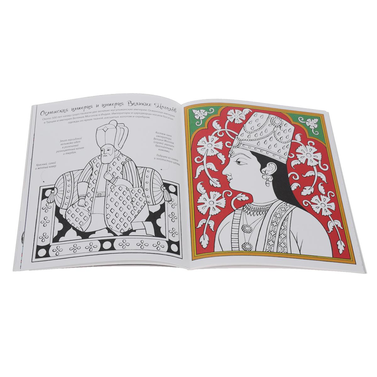 Орнаменты (комплект из 4 книг)