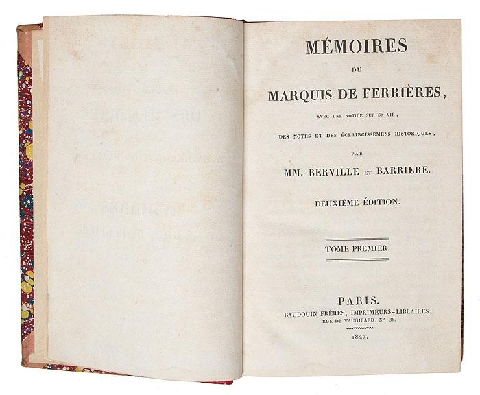 Memoires du Marquis de Ferrieres (комплект из 3 книг)
