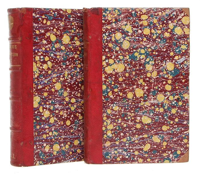 Memoires pour servir a l'histoire de la ville de Lyon pendant la revolution (комплект из 2 книг) Baudouin freres, libraires 1824
