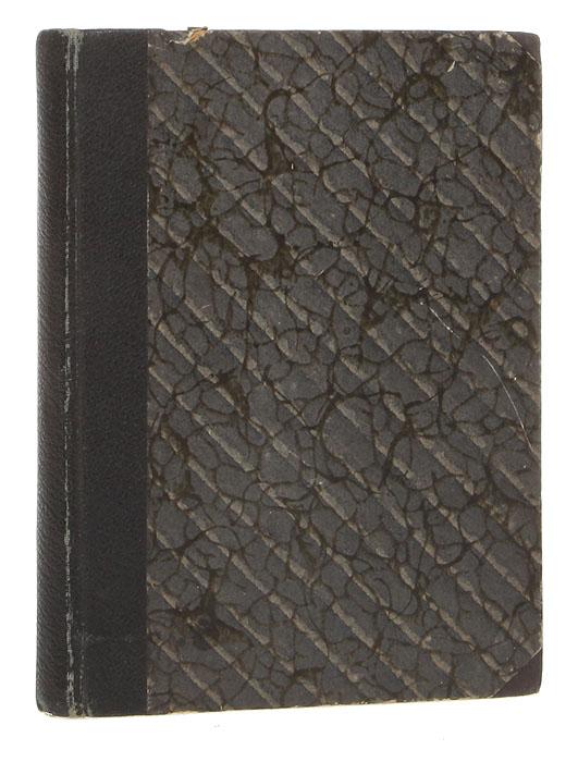 Trilby. Vol. II