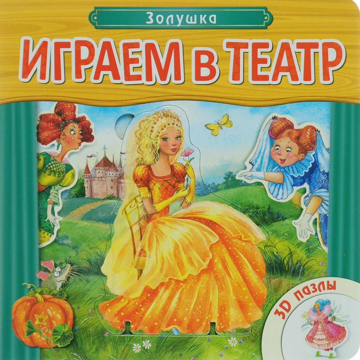 Сказки, народное творчество для детей