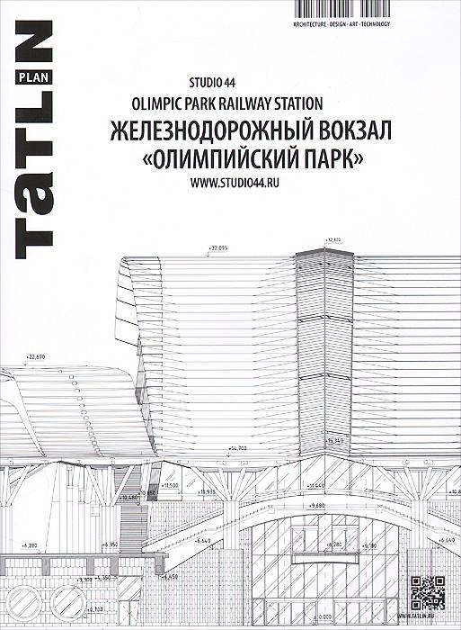 Tatlin Plan, №2(19), 2015