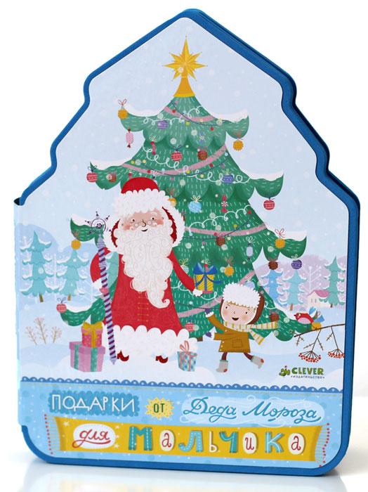 Подарки от Деда Мороза для мальчика12296407Что вас ждет под обложкой: Эта чудесная книжка с мягкими страницами очень понравится маленьким мальчикам. Они с удовольствием будут рассматривать яркие рисунки, запоминать новые слова и ждать наступления самого любимого праздника - Нового Года! На каждом развороте - новогодняя тема: Дед Мороз; Снегурочка; Ёлка; Снеговик; Подарки и сюрпризы и даже песенка! Изюминки: Плотные страница из материала EVA сложно порвать или испортить; Специальные округленные углы не позволят ребенку травмировать себя в процессе игры; Небольшой формат, удобно брать с собой на прогулку; Яркие иллюстрации, высокое качество полиграфии; Рекомендованный возраст: 1-5 года.