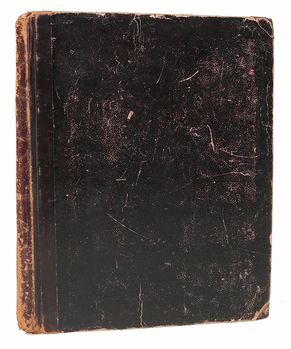 Сборник романсов, отрывков из опер и вальсов (конволют)