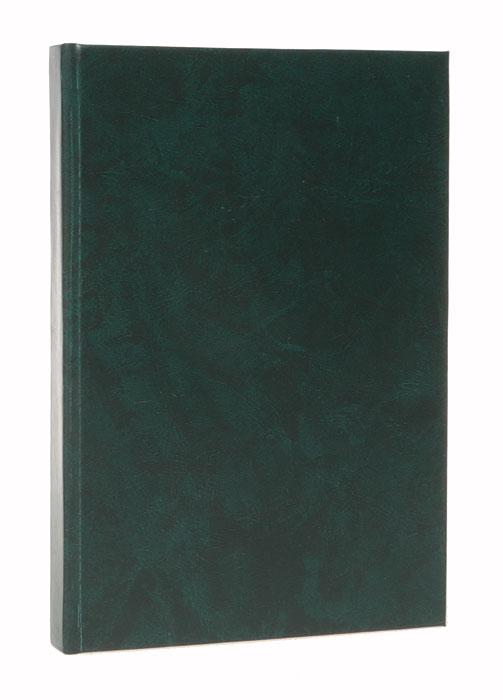 Поколение Марка Свиды. Повесть4605543005305Прижизненное издание. Москва, 1926 год. Государственное издательство. Новодельный переплет. Сохранена оригинальная обложка. Сохранность хорошая. «Поколение Марка Свиды» - последнее по счету произведение Струга и, захватывая отчасти военное время, оно уже описывает жизнь в Польской республике. Для творчества Струга книга эта так же показательна, как и его предыдущие произведения. Собственно говоря, это - суд над шовинизмом, провозгласившим лозунг «независимой Польши» и увлекшим на смерть ради осуществления этого «идеала» тысячи молодых жизней. Струг задается вопросом: что же принесла народу «независимая Польша» - и дает на него следующий ответ: волну безудержной спекуляции и омерзительного политиканства. И в подтверждение этих горьких слов он набрасывает смелой кистью печальную и безрадостную картину современной Польши, выводит жуткую вереницу характернейших типов и фигур. Кого только тут нет! Перед нами проходят и представители белой эмиграции,...