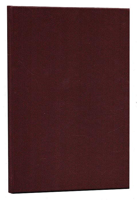 Очерки по истории древних литератур. Том 1. Греческая литература