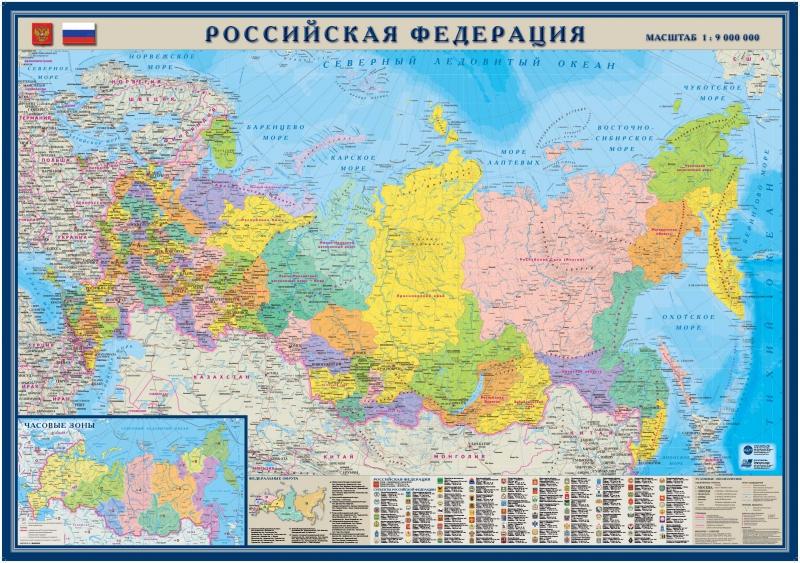 Российская Федерация. Карта