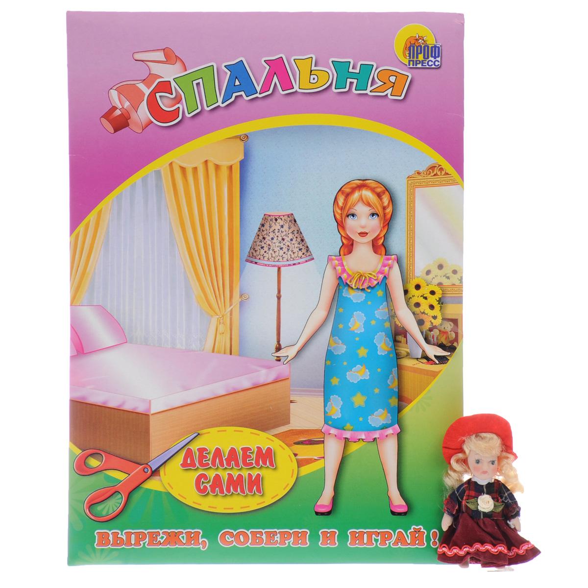 Мебель для кукол. Спальня. Объемная аппликация