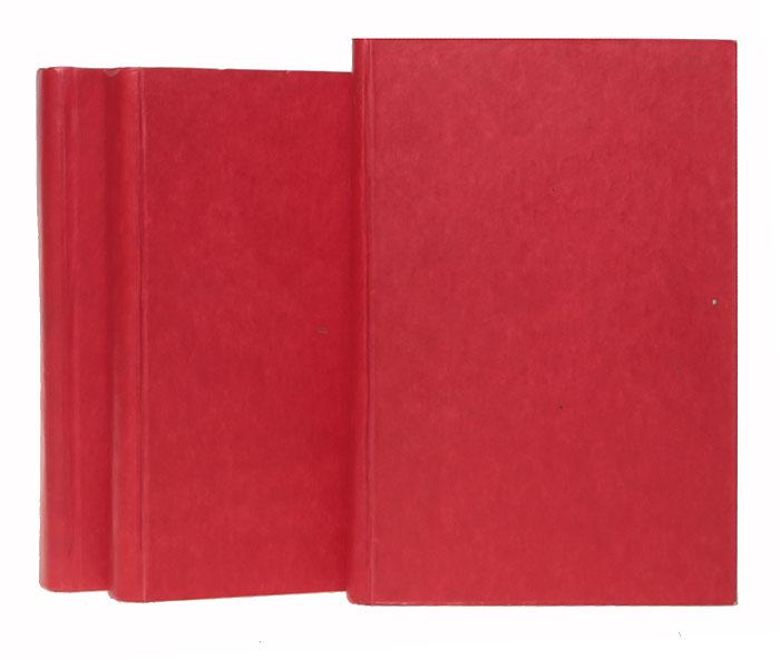 Осетинско-русско-немецкий словарь. В 3 томах (комплект из 3 книг)