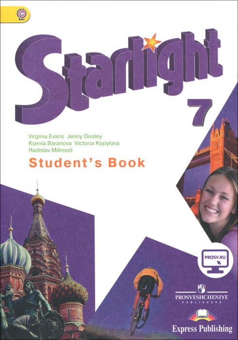 Starlight 7: Student's Book / Английский язык. 7 класс. Учебник