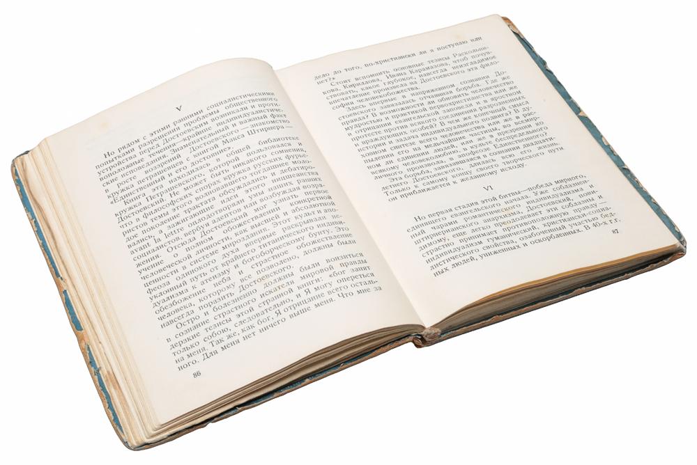 Леонид Гроссман. Собрание сочинений в 5 томах (комплект из 5 книг)
