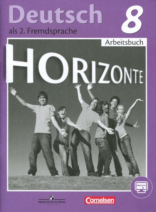 Deutsch als 2. Fremdsprache 8: Arbeitsbuch / Немецкий язык. Второй иностранный язык. 8 класс. Рабочая тетрадь