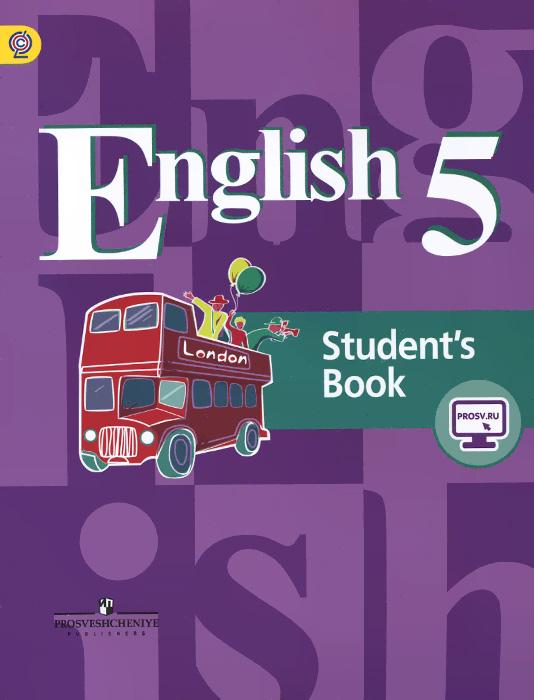 English 5: Student's Book / Английский язык. 5 класс. Учебник