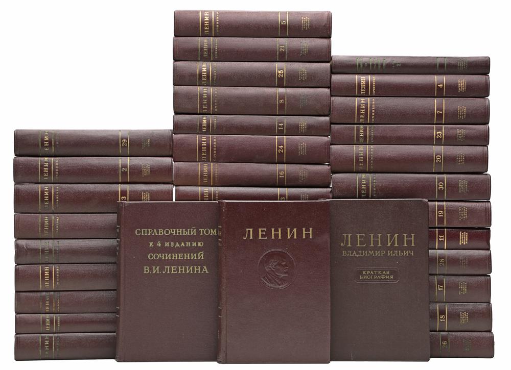 В. И. Ленин. Сочинения в 35 томах + 2 справочных тома + краткая биография (комплект из 38 книг)