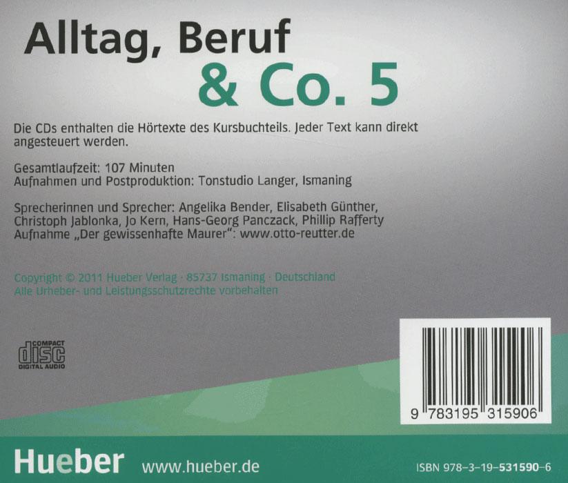 Alltag, Beruf & Co.5: Hortexte zum Kursbuch (аудиокурс на 2 CD)