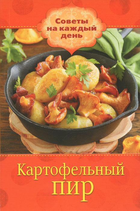 чешский картофельный салат фото