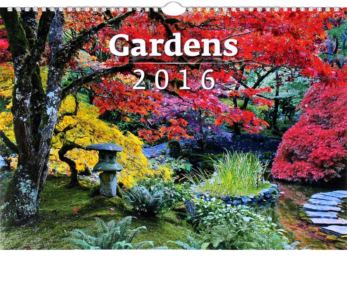 Календарь 2016 (на спирали). Gardens