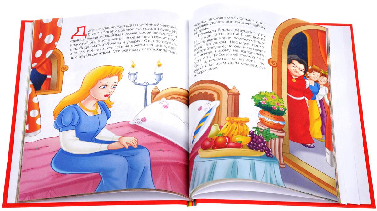 Спящая красавица и другие сказки