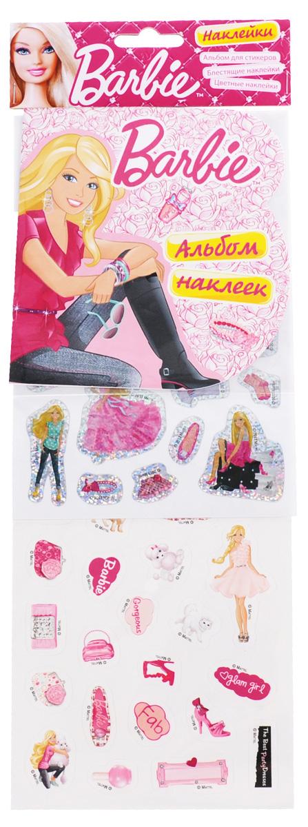 Barbie. Альбом наклеек
