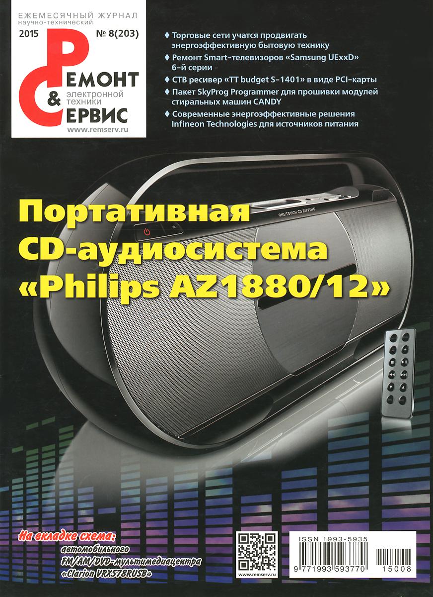 инструкция кондиционера lg se-s8 mirror mounted