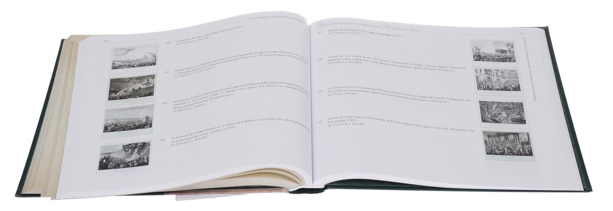 А. И. Герцен, Н. П. Огарев и их окружение. Альбом-каталог коллекции Государственного литературного музея