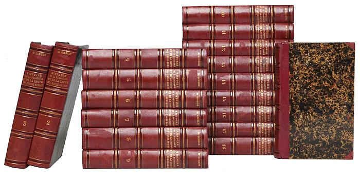 Histoire de la decadence et de la chute de lEmpire Romain (комплект из 18 книг)8078-9_голубойПариж, 1795 год. Издание Maradan Libraire. Владельческие переплеты. Кожаные корешки с золотым тиснением. Сохранность хорошая. Фундаментальный труд знаменитого английского историка Эдварда Гиббона, впервые опубликованный в 1776-1788 годах, по праву считающийся классическим произведением английской литературы века Просвещения, содержит подробный обзор истории Римской империи (со II по V столетие), а затем истории Византии вплоть до ее падения в XV веке. Изложение чисто политической истории сопровождается обширными экскурсами в область античной и средневековой культуры. Выдвинутые Эдвардом Гиббоном идеи (о роковом воздействии христианства на античное общество и государство, о застойном характере византийской государственности) вызвали острую полемику и содействовали развитию научной мысли. Вашему вниманию предлагается труд Э. Гиббона в переводе на французский язык. Не подлежит вывозу за пределы Российской Федерации.