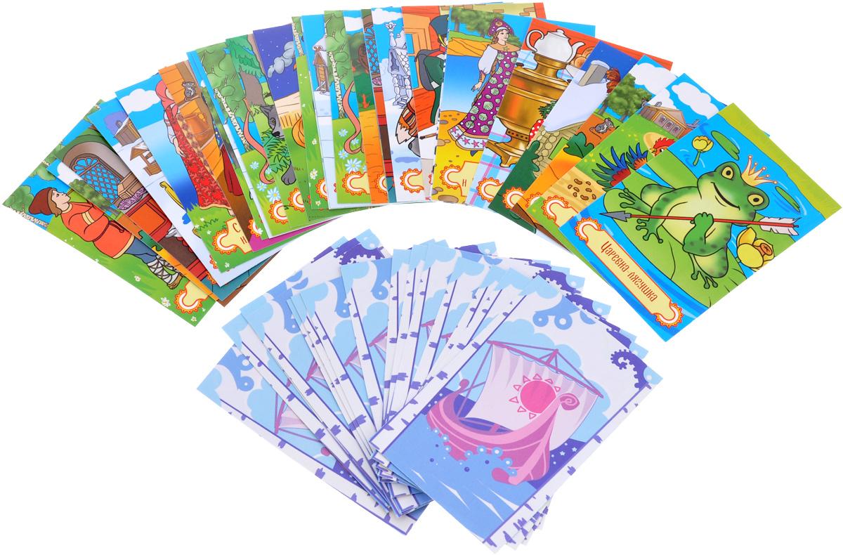 Найди пару. Русские сказки. Игра (набор из 45 карточек)
