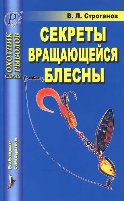 справочник рыболовных приманок