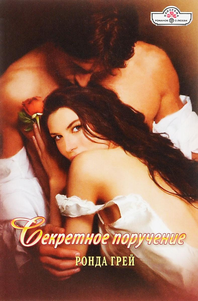 skachat-sovremennie-eroticheskie-romani
