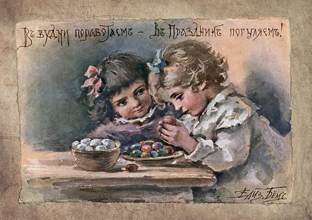 С праздником! Тому дарю, кого люблю! (набор открыток)