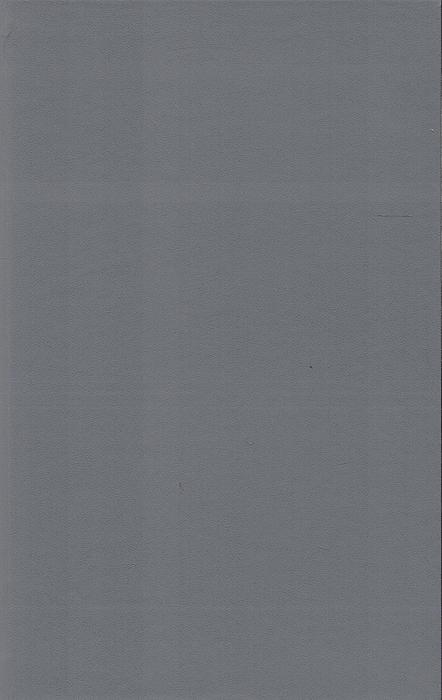 Общество истории и древностей Российских при Московском университете. Материалы исторические