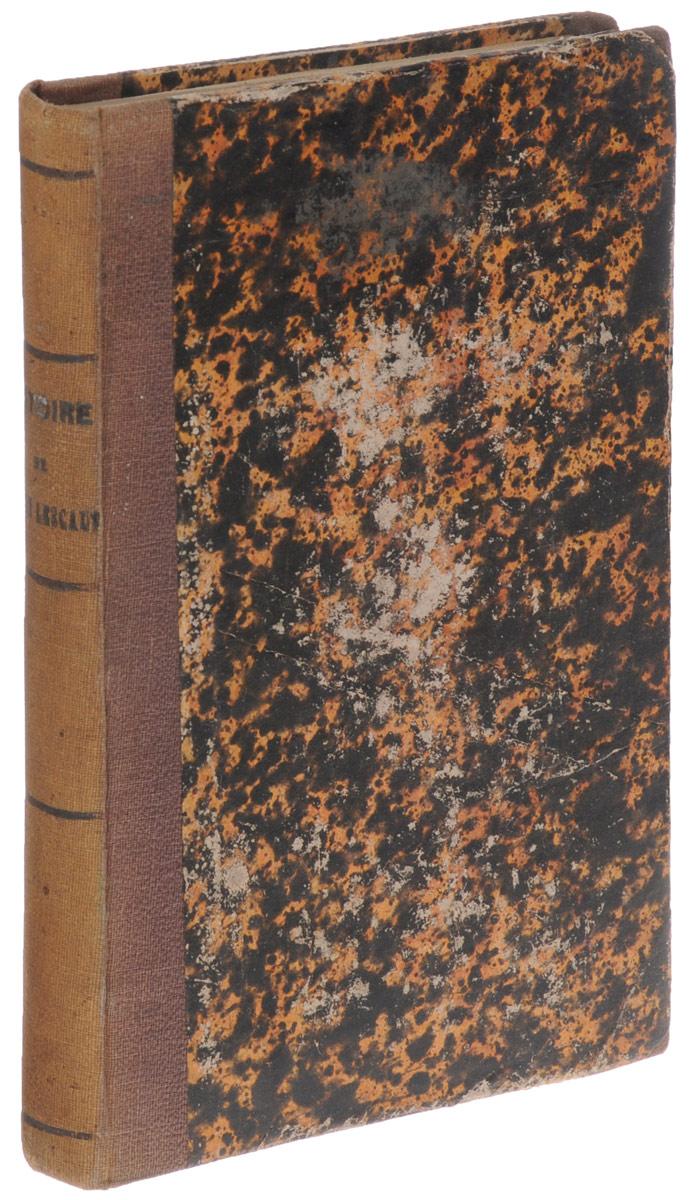 Historie de Manon Lescaut et du Chevalier des GrieuxART-2290500Париж. 1846 год. Charpentier, Libraire-Editeur. Владельческий переплет с тканевым корешком. Состояние отличное, сохранность хорошая. Временные пятна. На титульной странице книги присутствует владельческая надпись ручкой. Nouvelle edition, Precedee dune Notice sur la vie et les ouvrages de Prevost, Par M. Sainte-Beuve, Suive dune Appreciation du roman de Prevost, Par. M. Gustave planche. Издание не подлежит вывозу за пределы Российской Федерации.