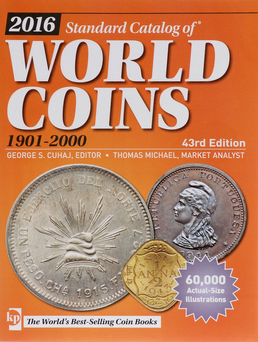 2016 Standard Catalog of World Coins: 1901-2000