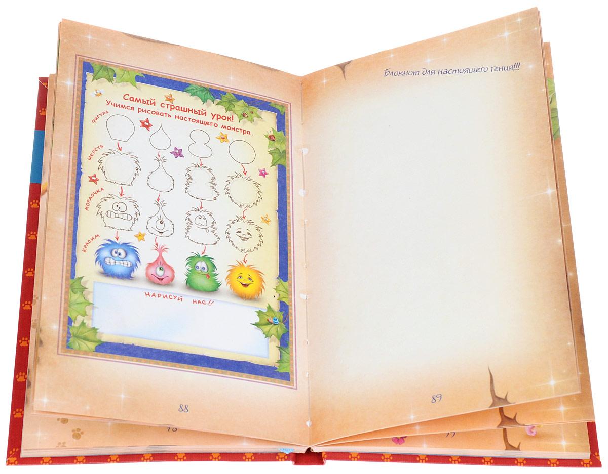 Прикольный блокнотик Кота да Винчи