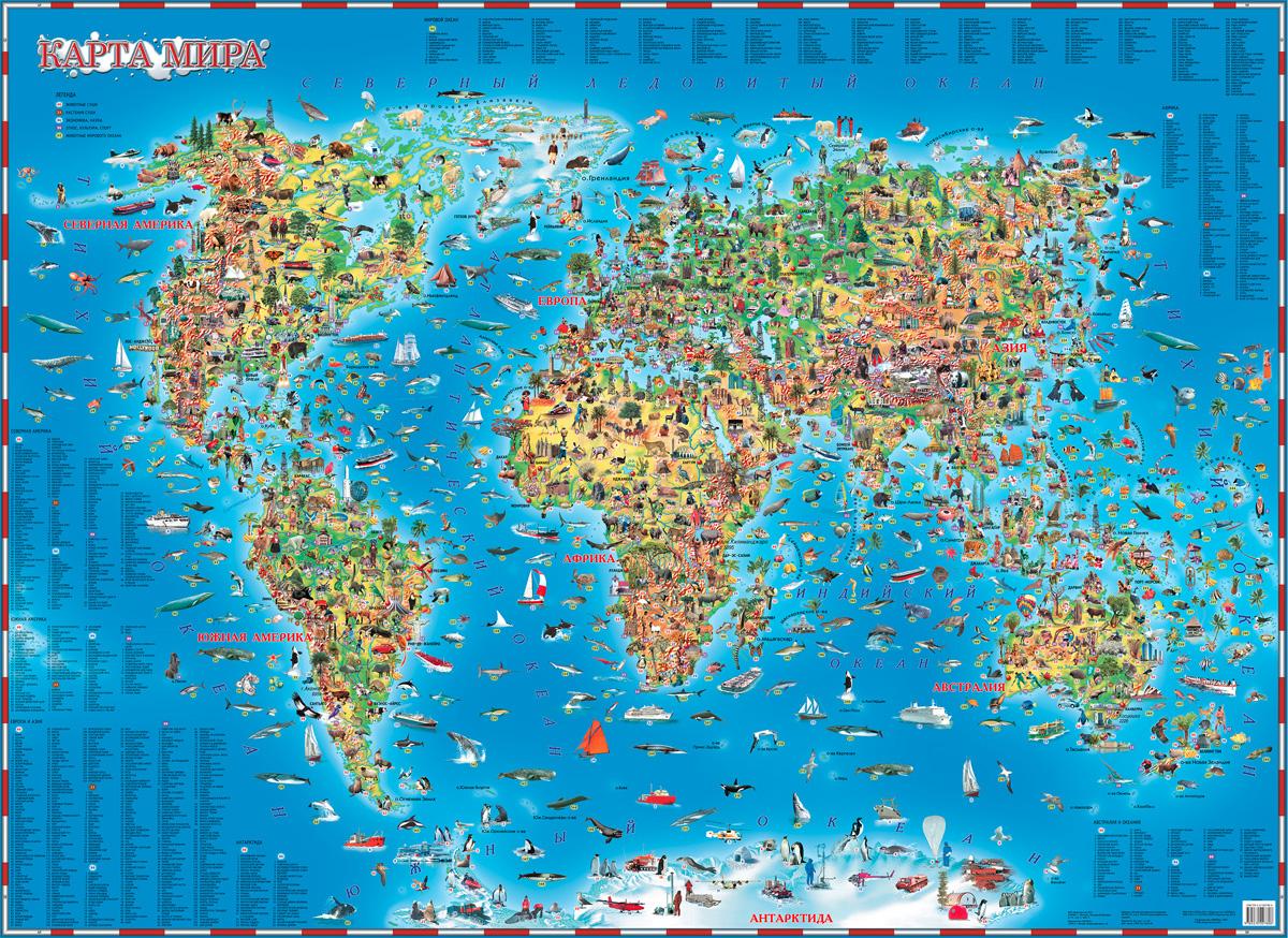 Карта мира для детей12296407Карта мира для детей представляет собой великолепное пособие, способствующее развитию у школьников младшего и среднего возраста интереса к познанию географических, исторических и культурных особенностей нашей планеты. На односторонней настенной карте размерами 108 см х 78 см показаны все континенты Земли, где цветом выделены равнинные, возвышенные и горные области. Основным содержанием карты является огромное количество иллюстраций, Распределённые по поверхности суши и водной поверхности, они отражают своеобразие животного мира и растительного покрова планеты, внешний облик представителей разных народов, особенности их занятий, наиболее известные памятники природы, архитектуры, науки и техники.